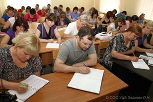Скачать программу обучения для сварщика